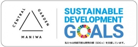 SDGsステッカー