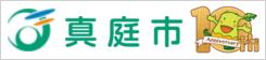 岡山県真庭市公式ホームページ
