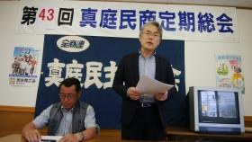 来賓として岡崎市議から挨拶を頂きました。