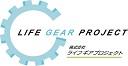 株式会社ライフギアプロジェクト