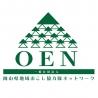岡山地域おこし協力隊ネットワーク(OEN)