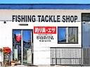 杉山釣具店