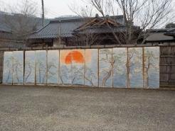 仮称 松林の旭日図