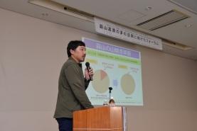 津黒いきものふれあいの里館長の雪江祥貴氏による「山焼き隊の活動紹介」。山焼きがもたらす効果、継続させるための取り組みについて紹介されました。