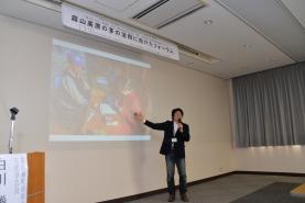 北広島町高原の自然館 主任学芸員 白河勝信氏。北広島長では、中学生・小学生が授業の一環で茅刈りを実施し、地域通貨との連携を実現させているそうです。
