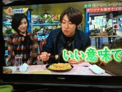 「濃いです、ちょっと・・・・・いい意味で」 相葉さん名言ありがとうございました・・・・・いい意味で。